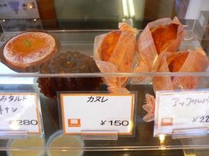 フレッシュ焼き菓子